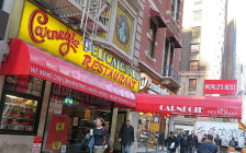 Tourist Traps? 10 Most Overrated Restaurants in NYC